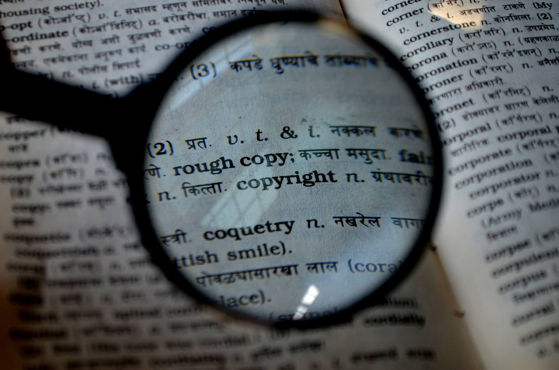 Colombia Upgrades it's Copyright Law